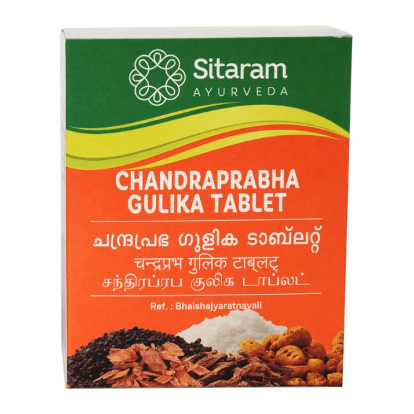 Chandraprabha Gulika