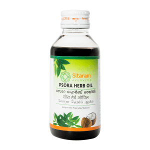 Psora Herbal oil - Ayurvedic Skin Healing and Rejuvenation