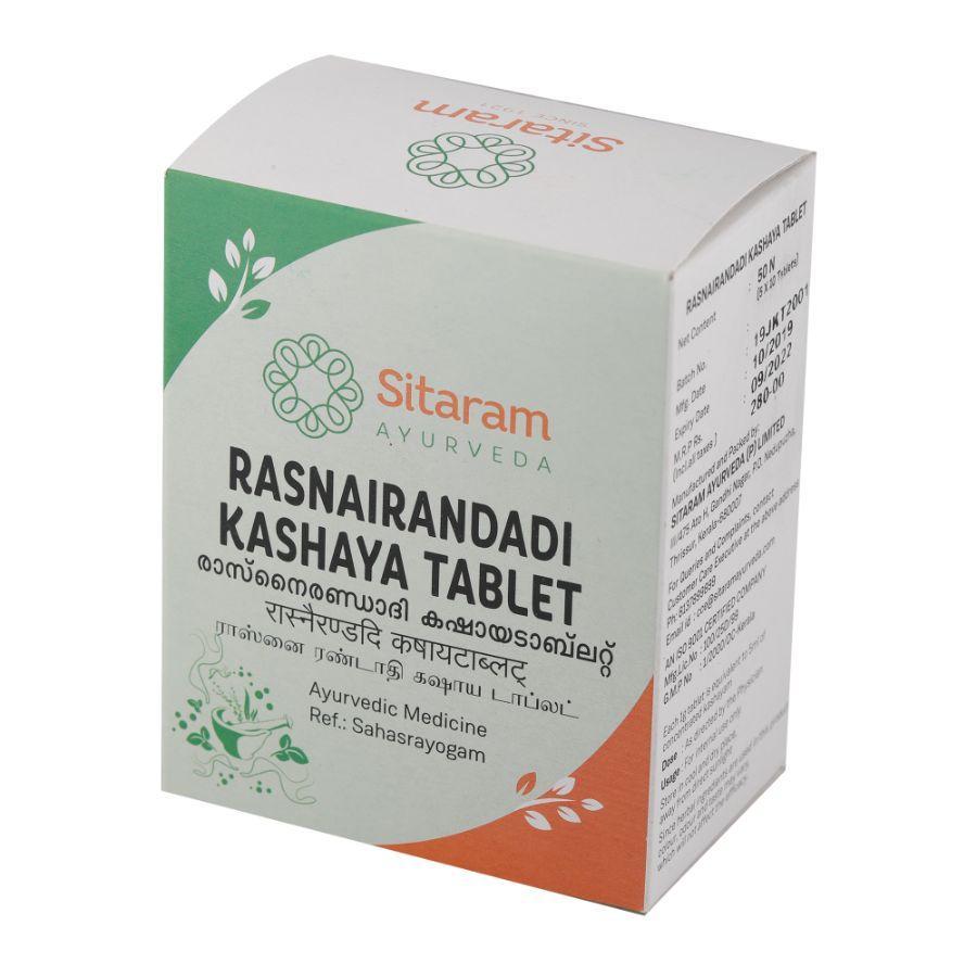 Rasanairandadi Kashaya Tablet