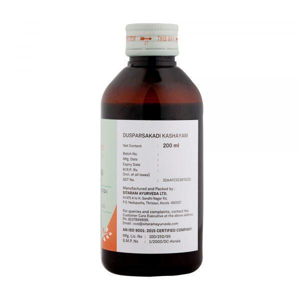 Dusparsakadi Kashayam   Ayurvedic Products